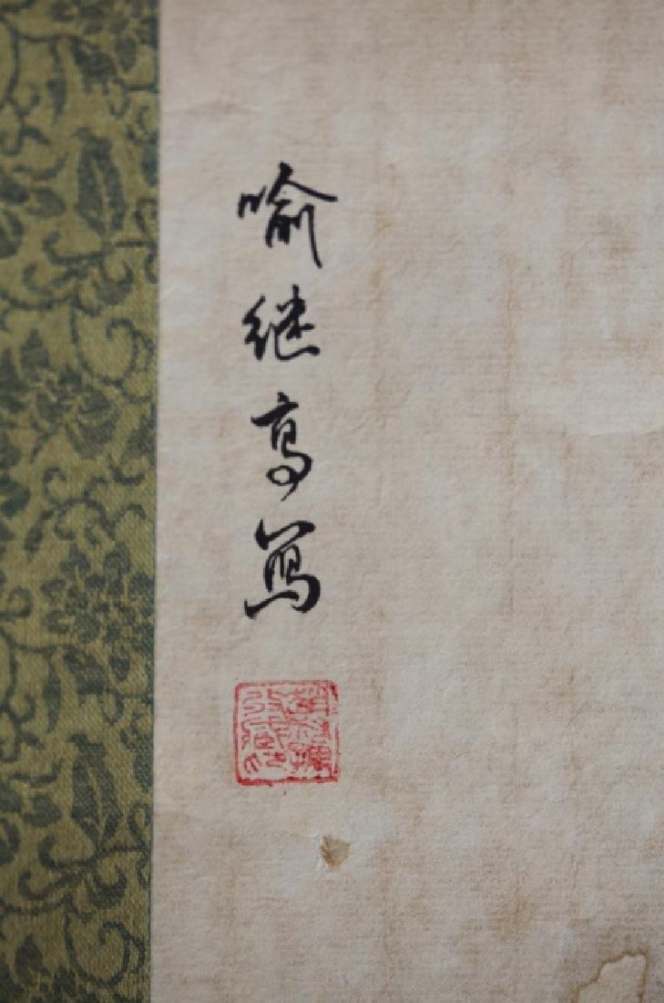 Four Chinese Scrolls; 4 Seasons Birds & Flowers - 6