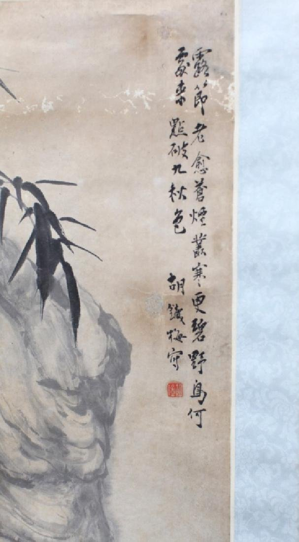 Chinese Ink & Color Painting; Birds & Bamboo - 5