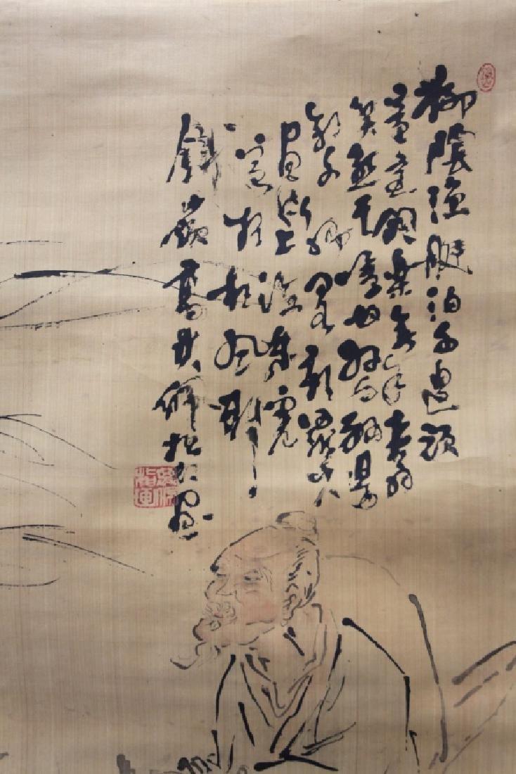 Chinese Ink Painting on Silk; 3 Men Fishing - 2
