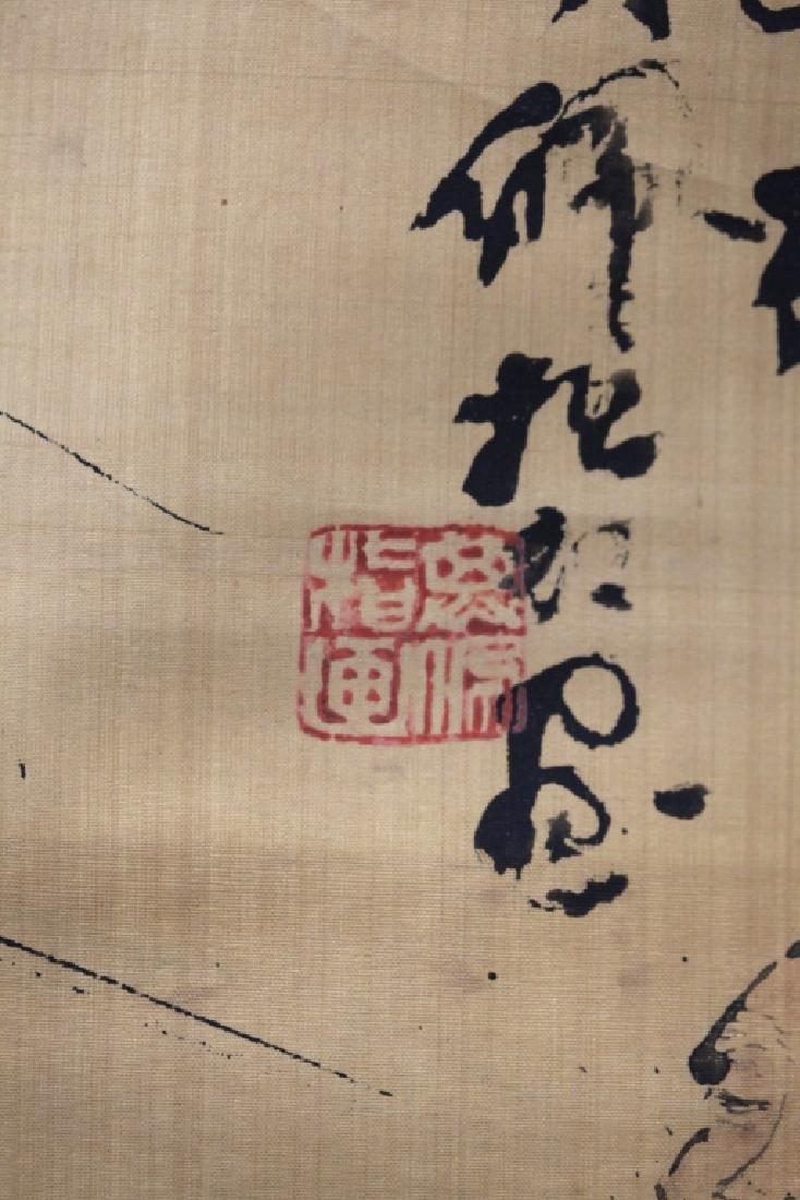 Chinese Ink Painting on Silk; 3 Men Fishing - 3