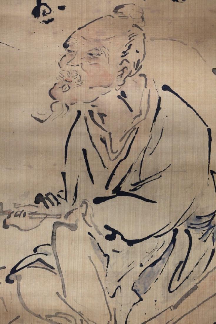 Chinese Ink Painting on Silk; 3 Men Fishing - 4