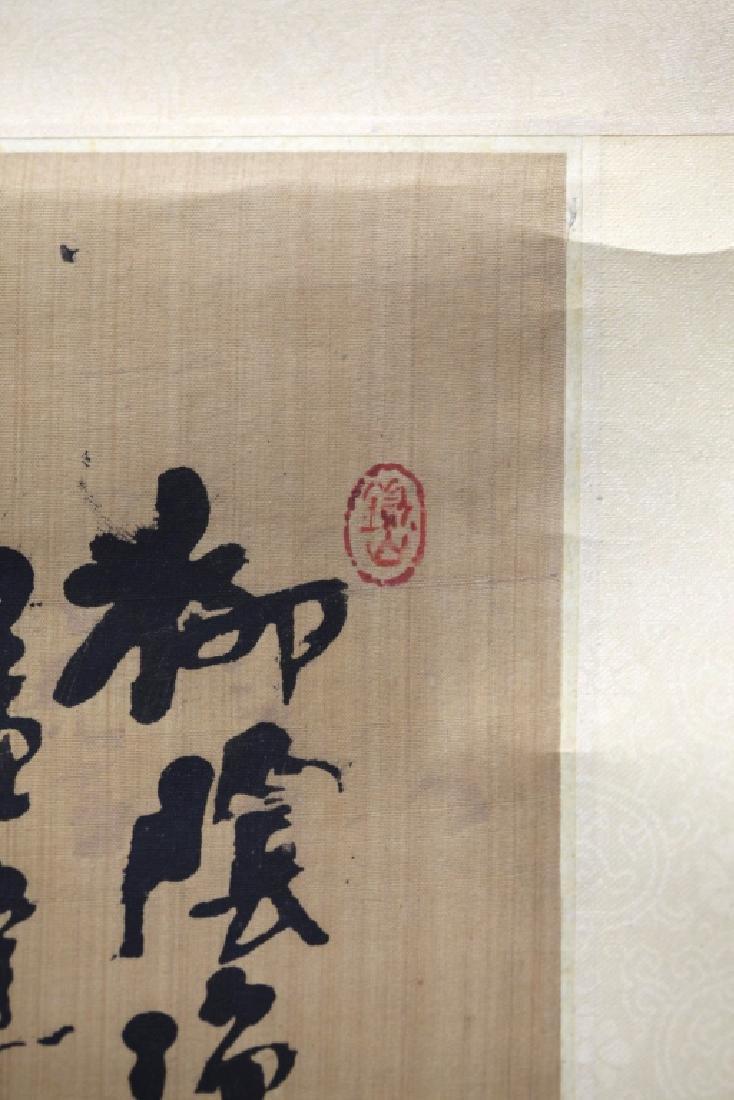 Chinese Ink Painting on Silk; 3 Men Fishing - 9