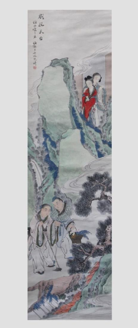 Chinese Ink Painting on Paper; Figures in a Garden