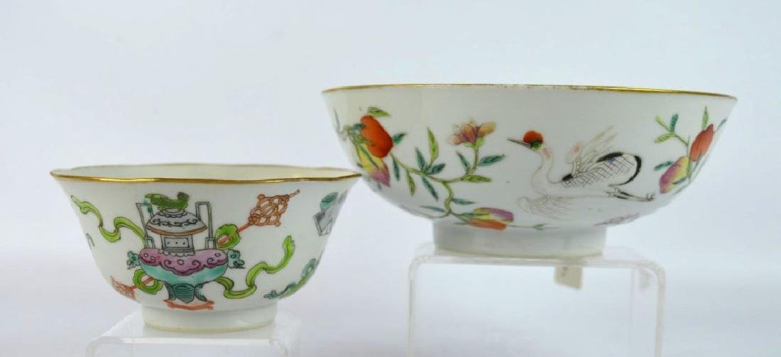 2 19th C Qing Chinese Enameled Porcelain Bowls