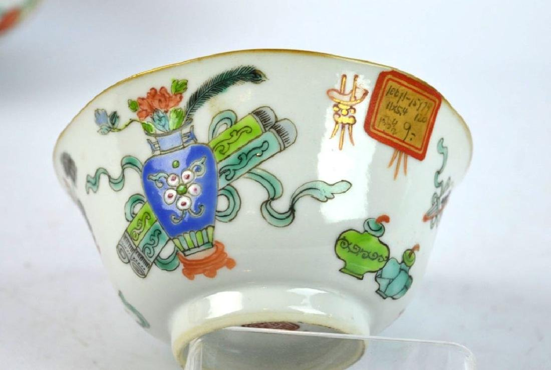 2 19th C Qing Chinese Enameled Porcelain Bowls - 4
