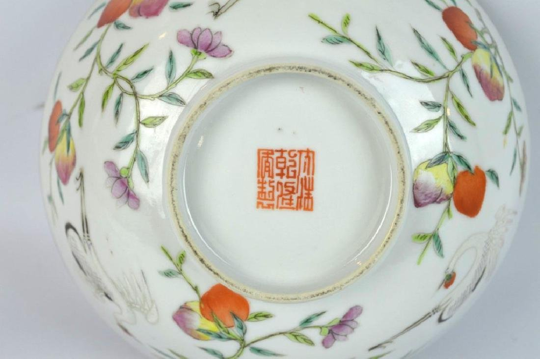 2 19th C Qing Chinese Enameled Porcelain Bowls - 6