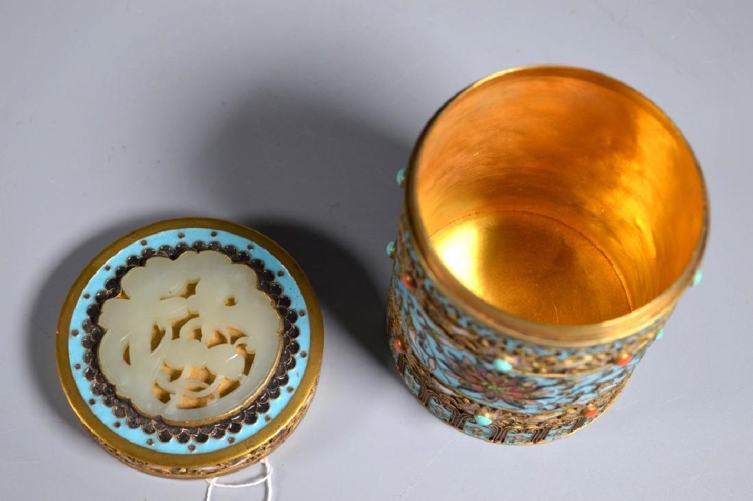 "Chinese 19 C Round White Jade ""Fu"" Plaque - 6"