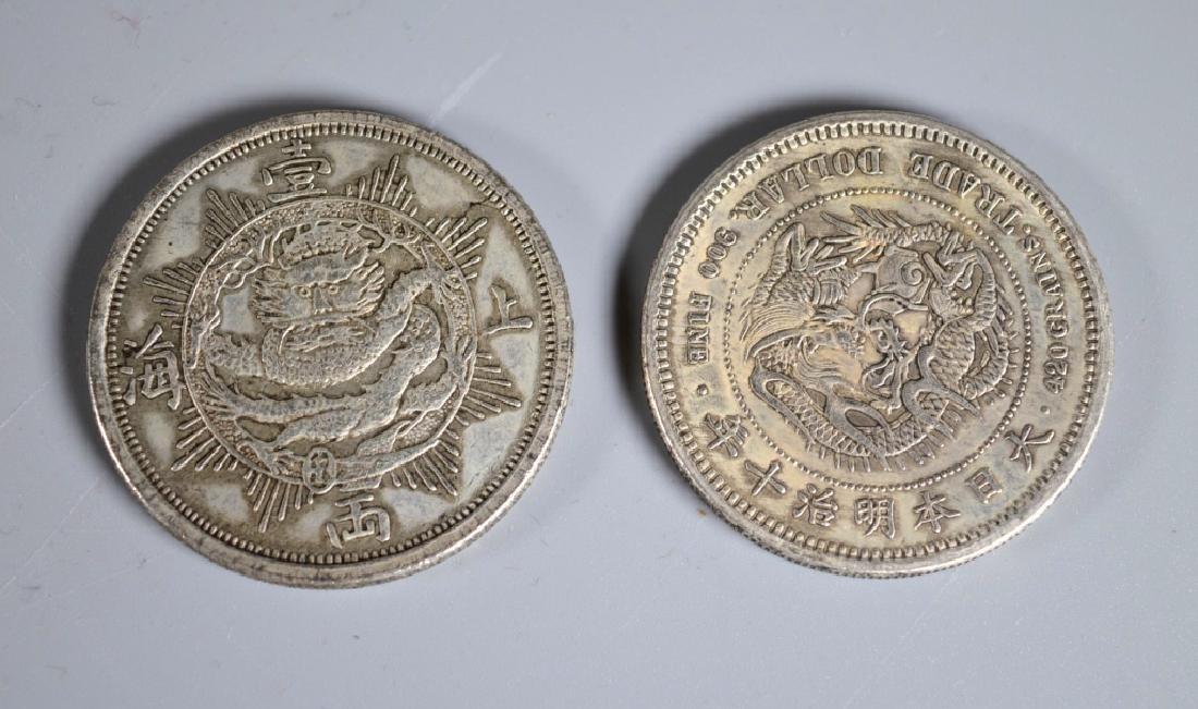 Two 19 C Silver Coins; Hong Kong 1867, Japan 1877