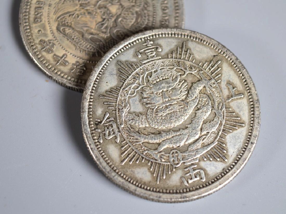 Two 19 C Silver Coins; Hong Kong 1867, Japan 1877 - 2