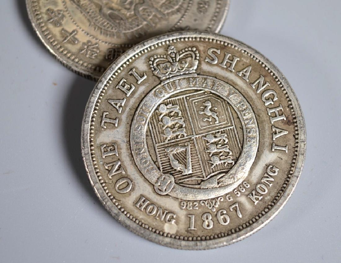Two 19 C Silver Coins; Hong Kong 1867, Japan 1877 - 3