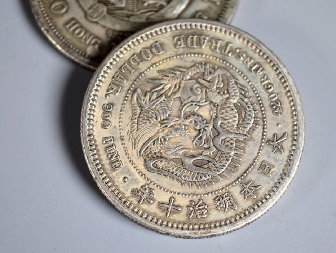 Two 19 C Silver Coins; Hong Kong 1867, Japan 1877 - 4