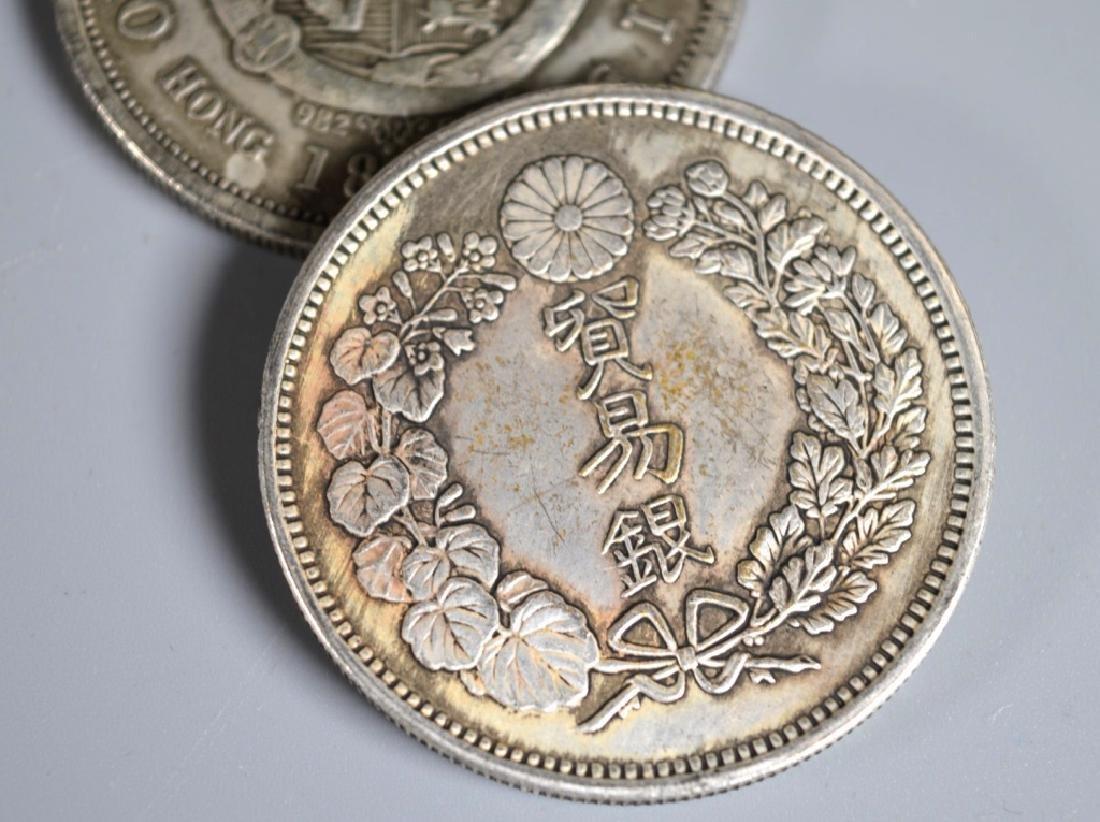 Two 19 C Silver Coins; Hong Kong 1867, Japan 1877 - 5