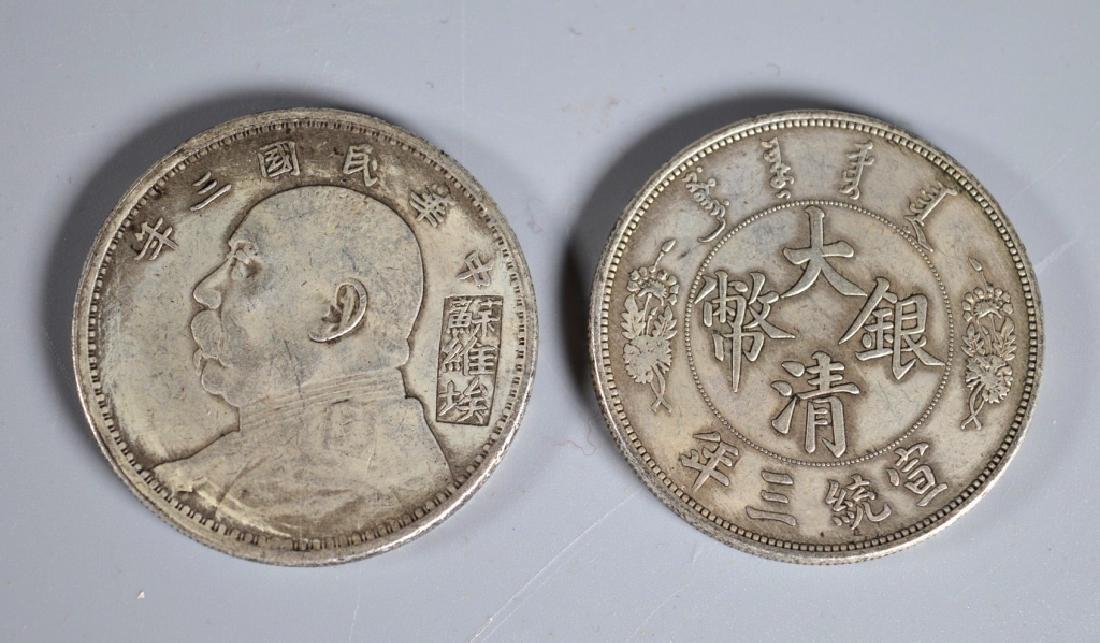 2 Lg Chinese Silver Coins Xuantong & Yuan Shikai