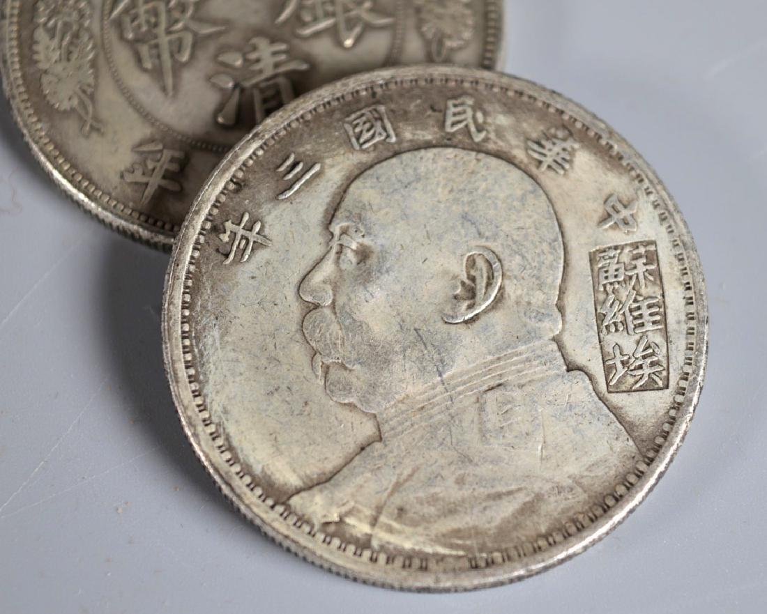 2 Lg Chinese Silver Coins Xuantong & Yuan Shikai - 2