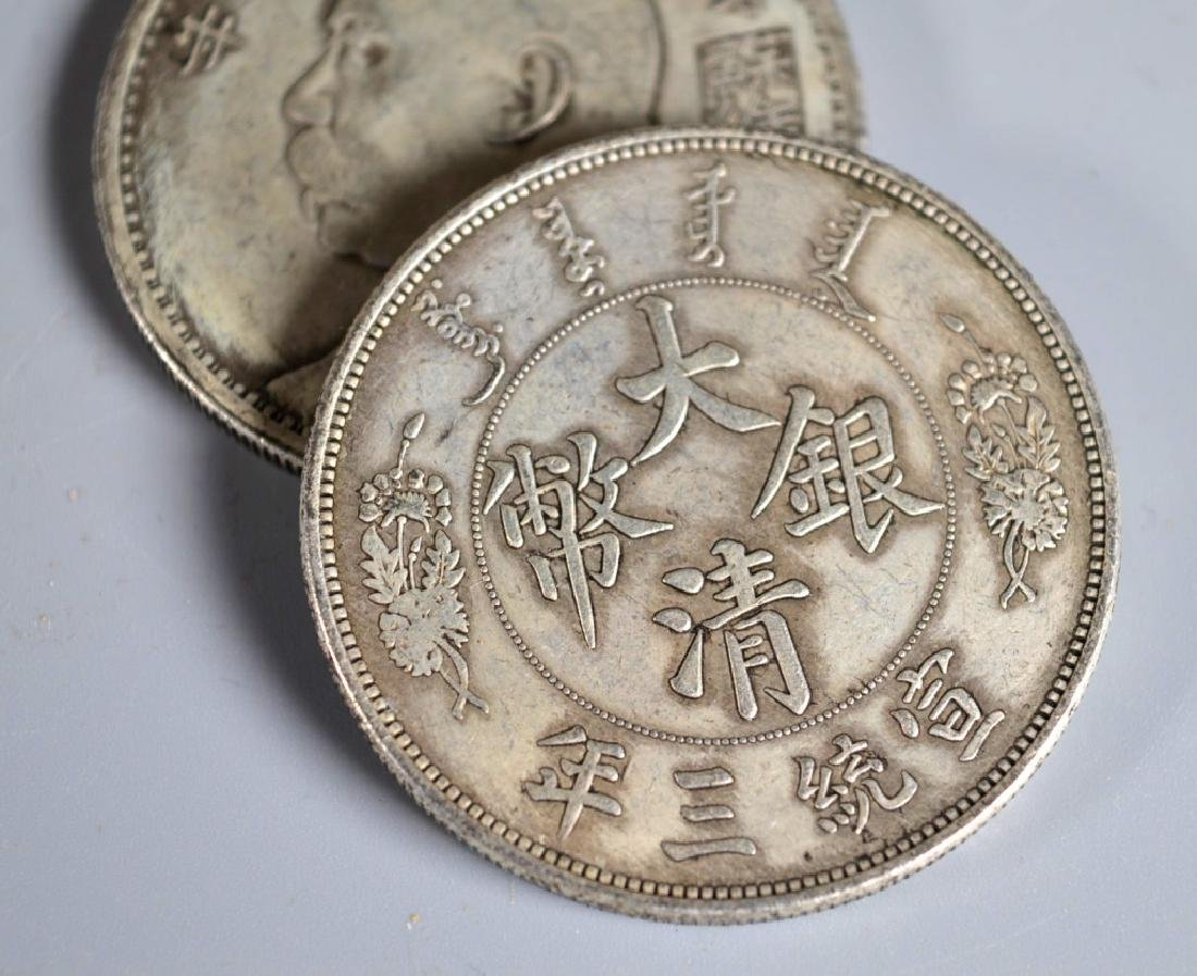 2 Lg Chinese Silver Coins Xuantong & Yuan Shikai - 3