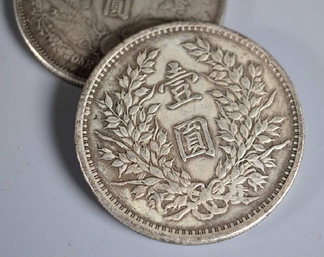 2 Lg Chinese Silver Coins Xuantong & Yuan Shikai - 4