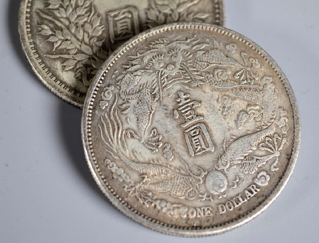 2 Lg Chinese Silver Coins Xuantong & Yuan Shikai - 5