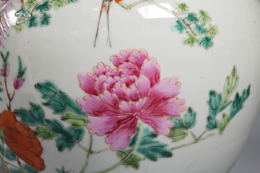 Chinese Qing Dynasty Famille Rose Porcelain Jar - 4