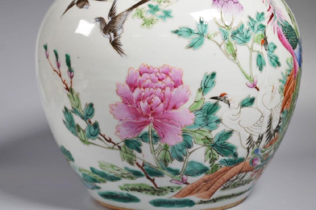 Chinese Qing Dynasty Famille Rose Porcelain Jar - 5