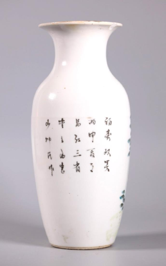Chinese Artist Painted Porcelain Scholars Vase - 2