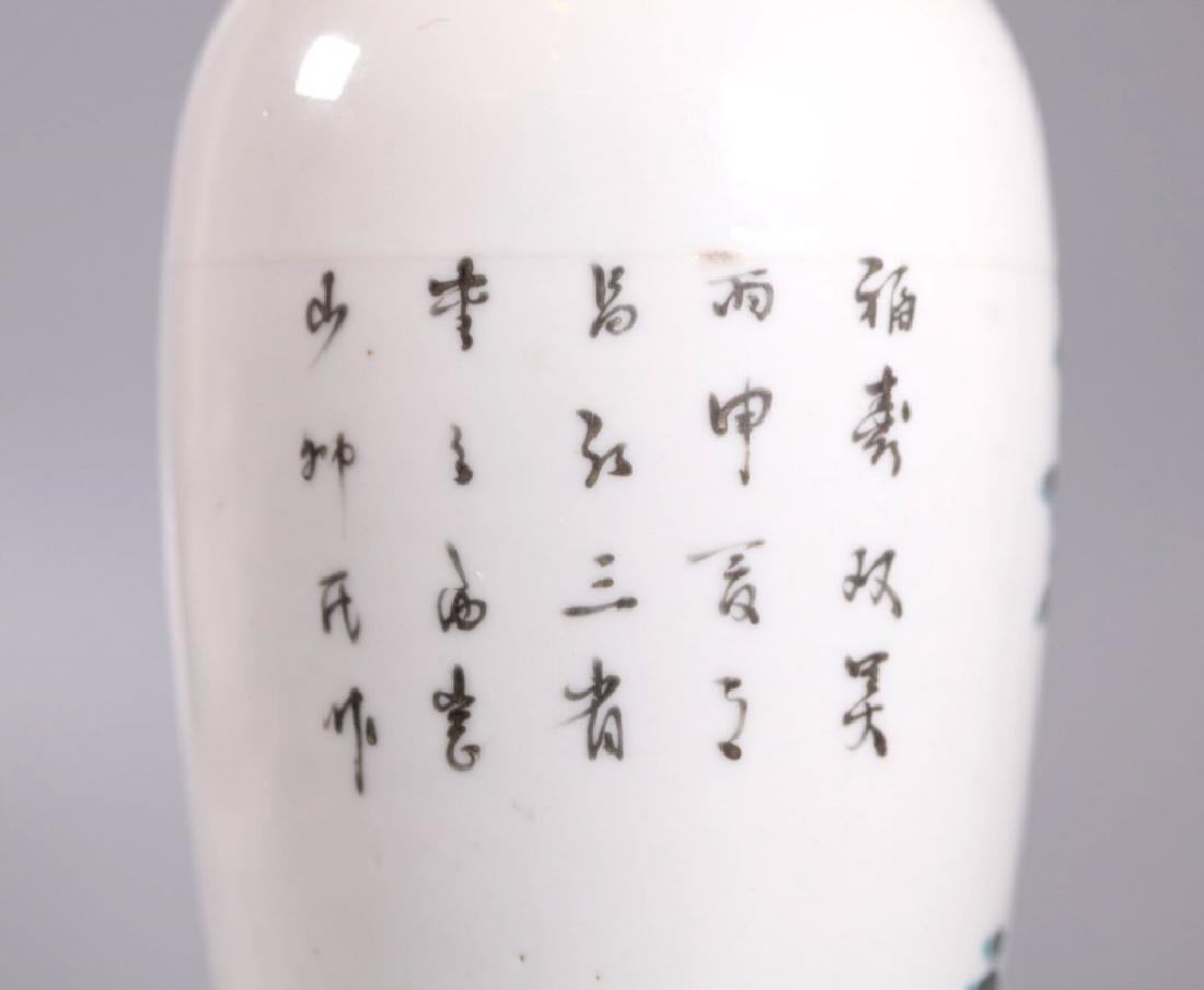 Chinese Artist Painted Porcelain Scholars Vase - 6