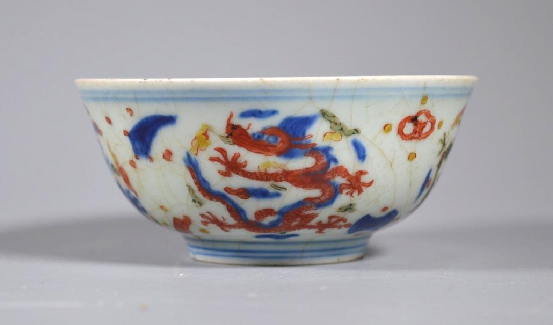 Chinese Wucai Enameled Porcelain Teabowl