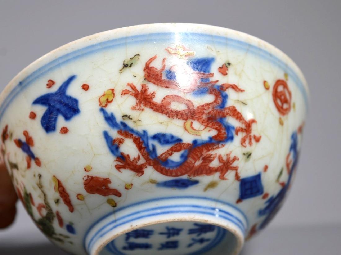 Chinese Wucai Enameled Porcelain Teabowl - 3