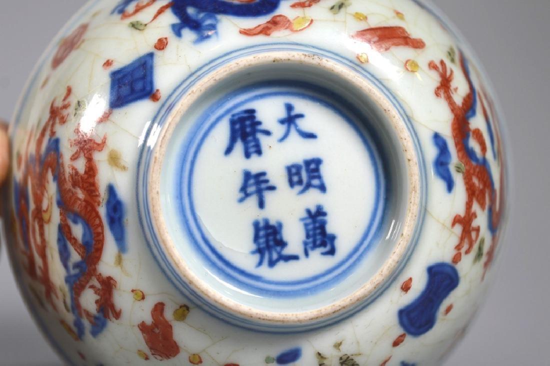 Chinese Wucai Enameled Porcelain Teabowl - 4
