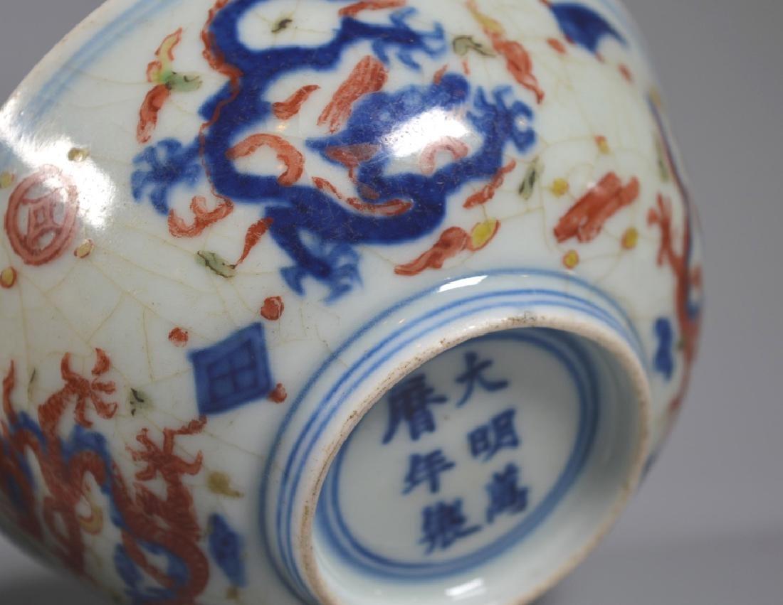 Chinese Wucai Enameled Porcelain Teabowl - 5