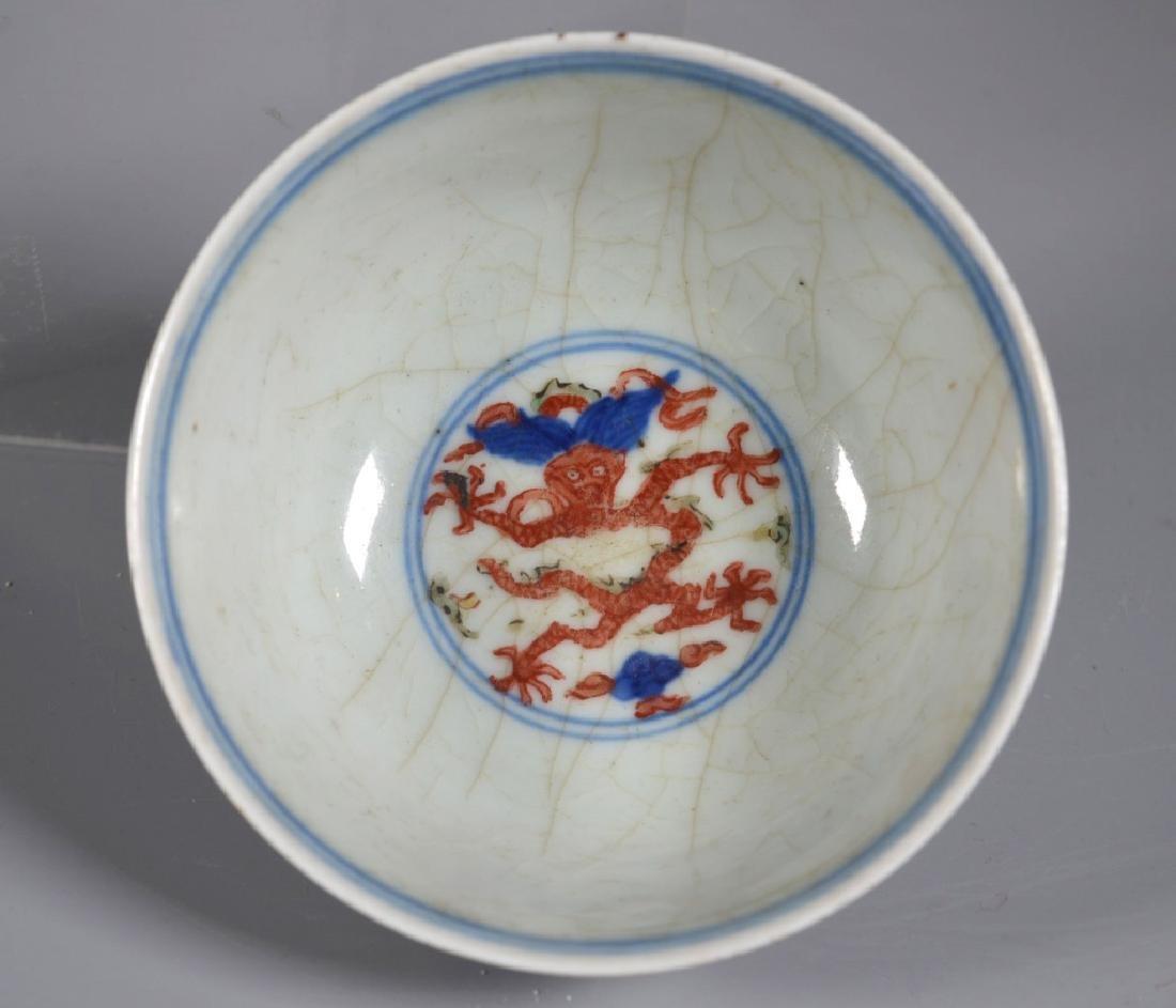 Chinese Wucai Enameled Porcelain Teabowl - 6