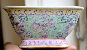 Chinese 19 C Famille Rose Porcelain Square Bowl