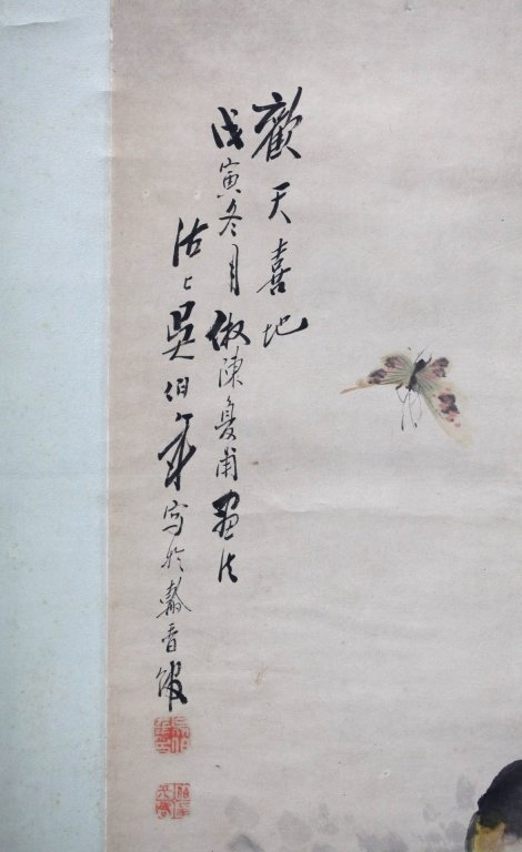 Chinese Painting on Paper; 3 Kittens & Butterflies - 4