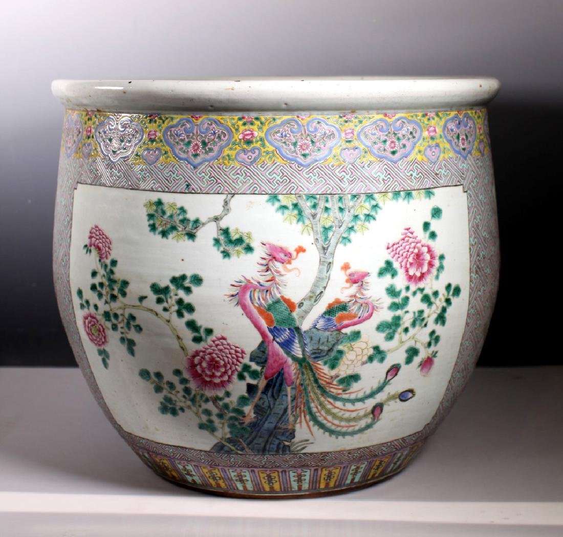 Large Chinese Famille Rose Porcelain Fish Bowl