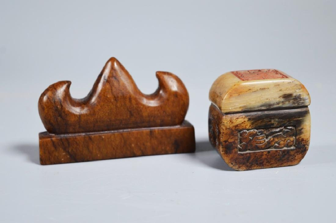 Chinese Hardstone Brush Rest; Soapstone Seal
