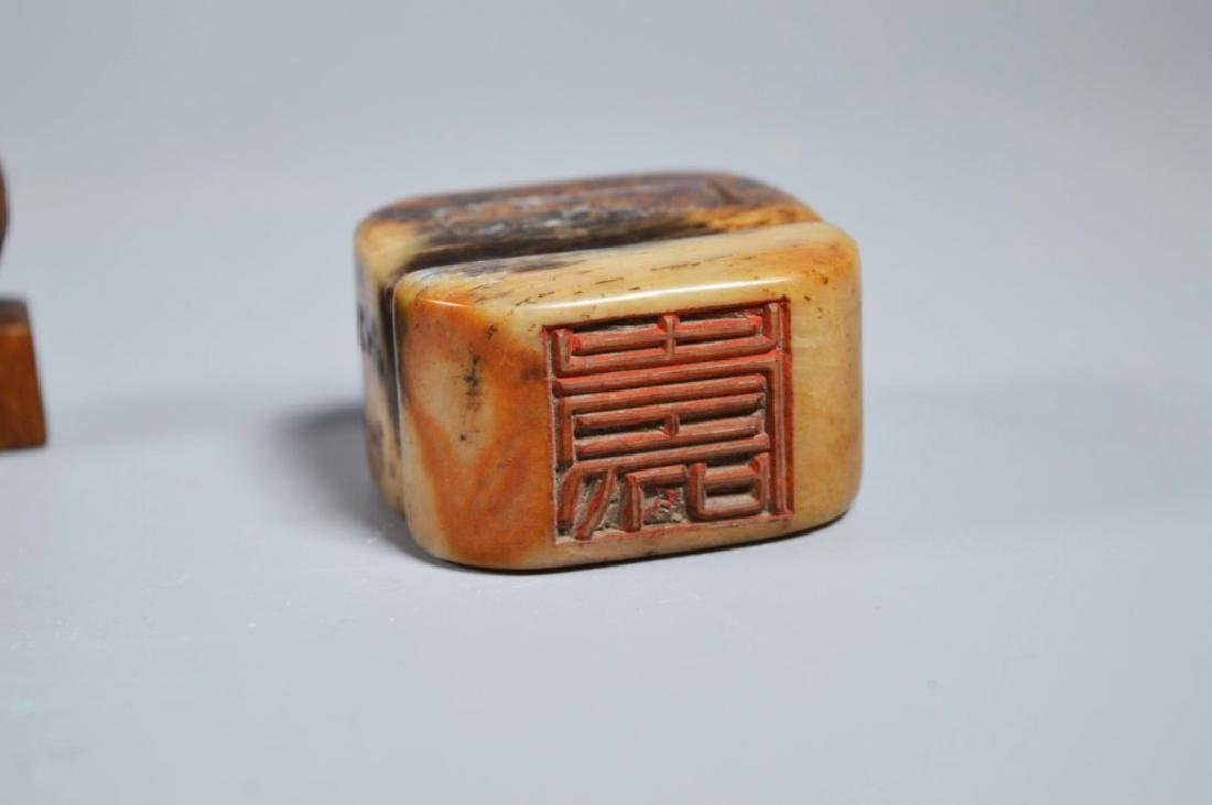Chinese Hardstone Brush Rest; Soapstone Seal - 2