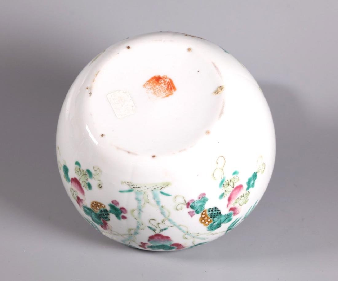 Two 19 C Chinese Porcelain Containers & Covers - 4