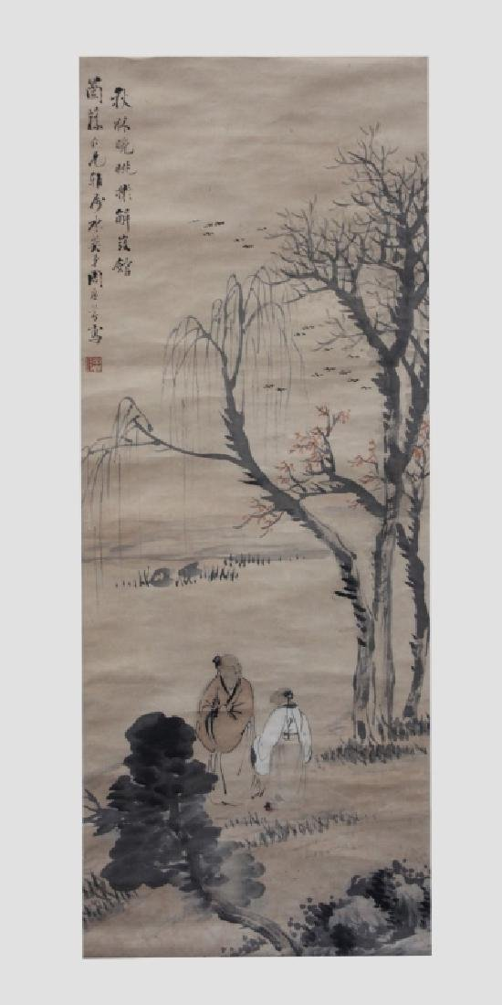 Chinese Painting; Scholars in Autumn Landscape