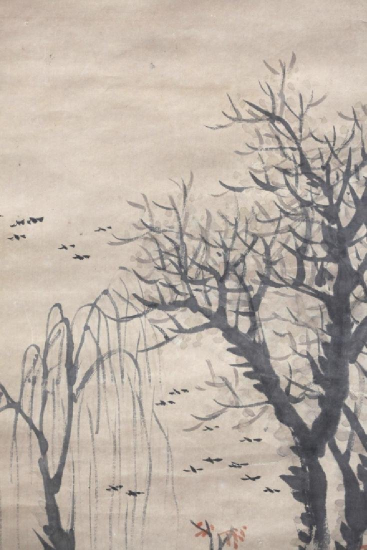 Chinese Painting; Scholars in Autumn Landscape - 3
