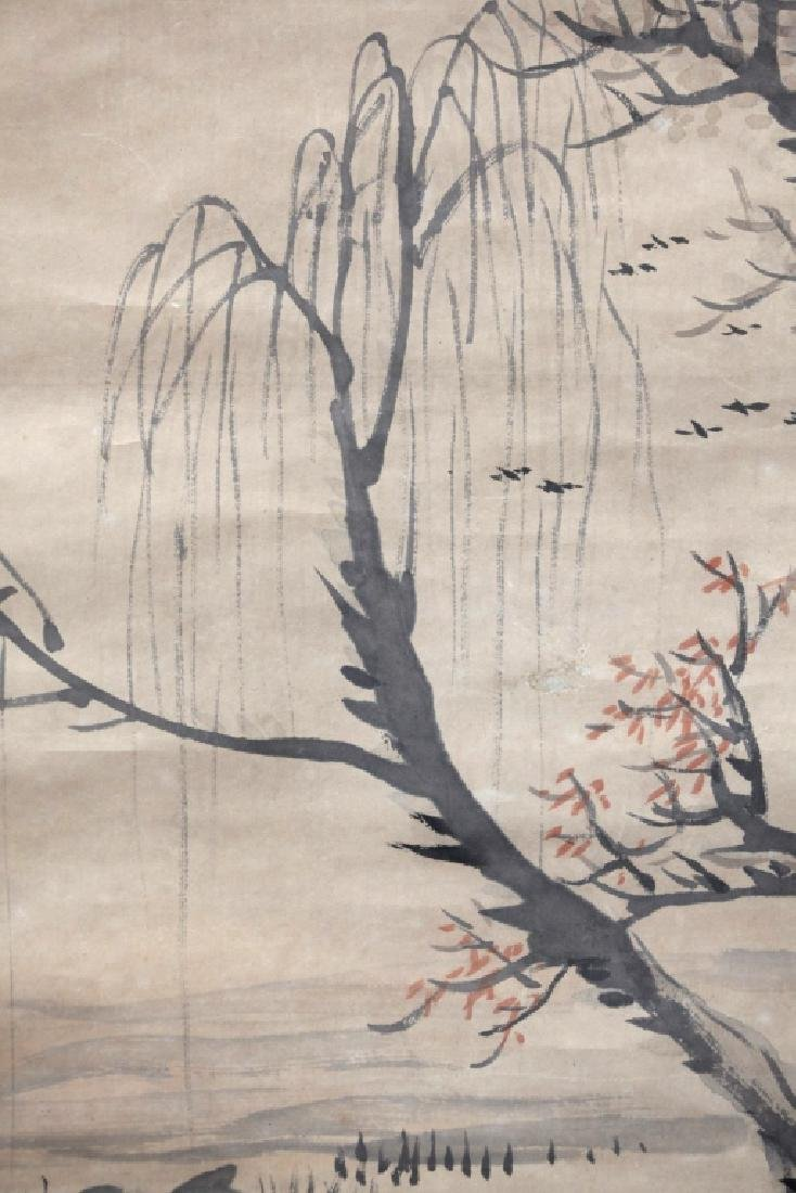 Chinese Painting; Scholars in Autumn Landscape - 4