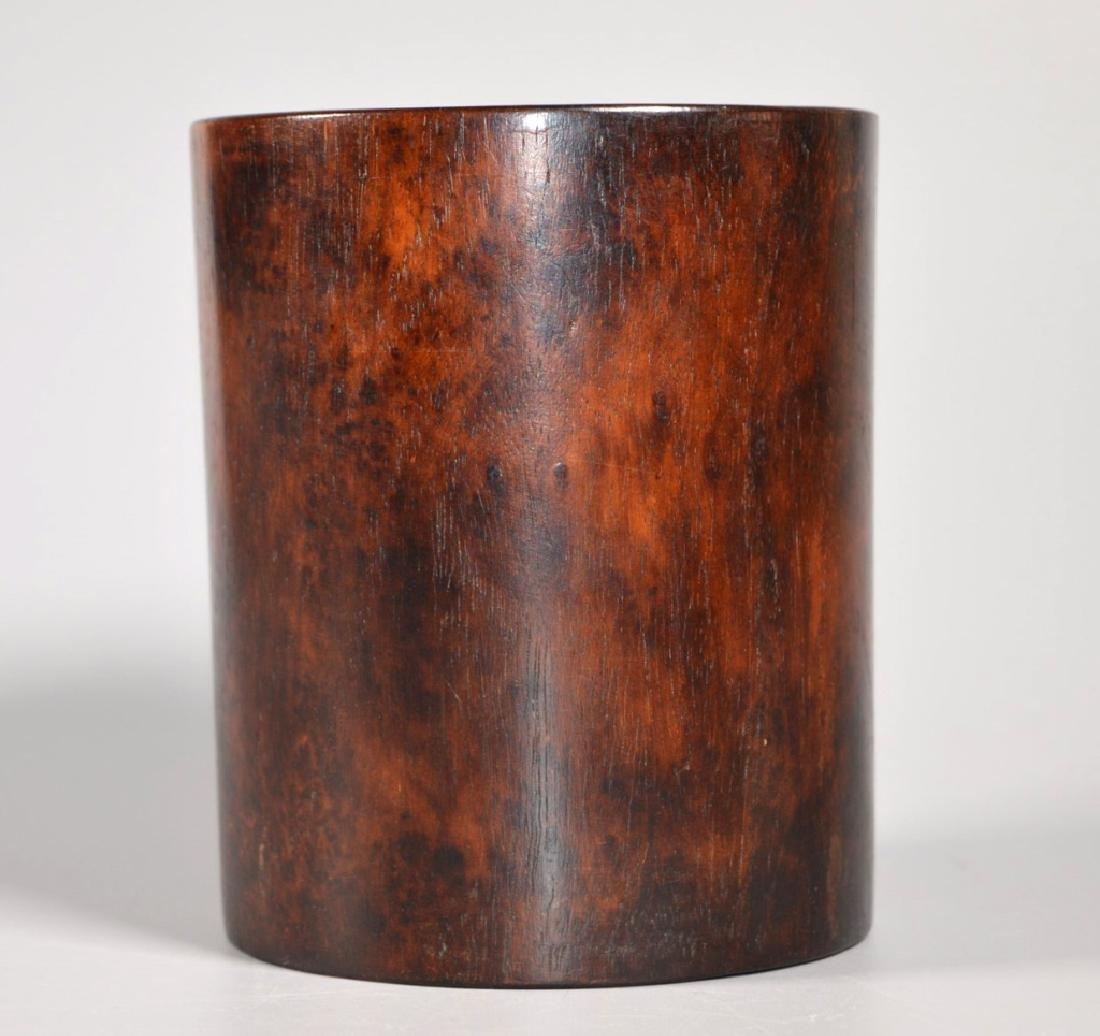 Bonham's: Chinese Huanghuali Brush Pot