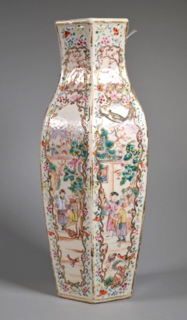 18C Chinese Famille Rose Mandarin Porcelain Vase