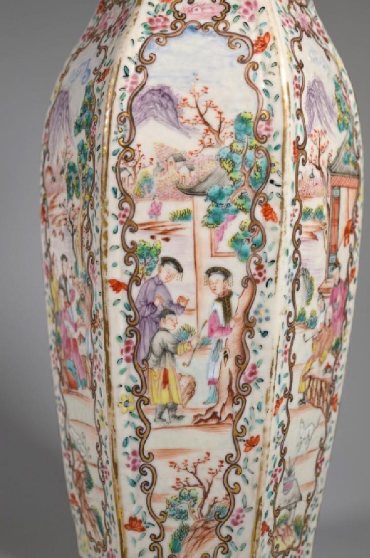 18C Chinese Famille Rose Mandarin Porcelain Vase - 3