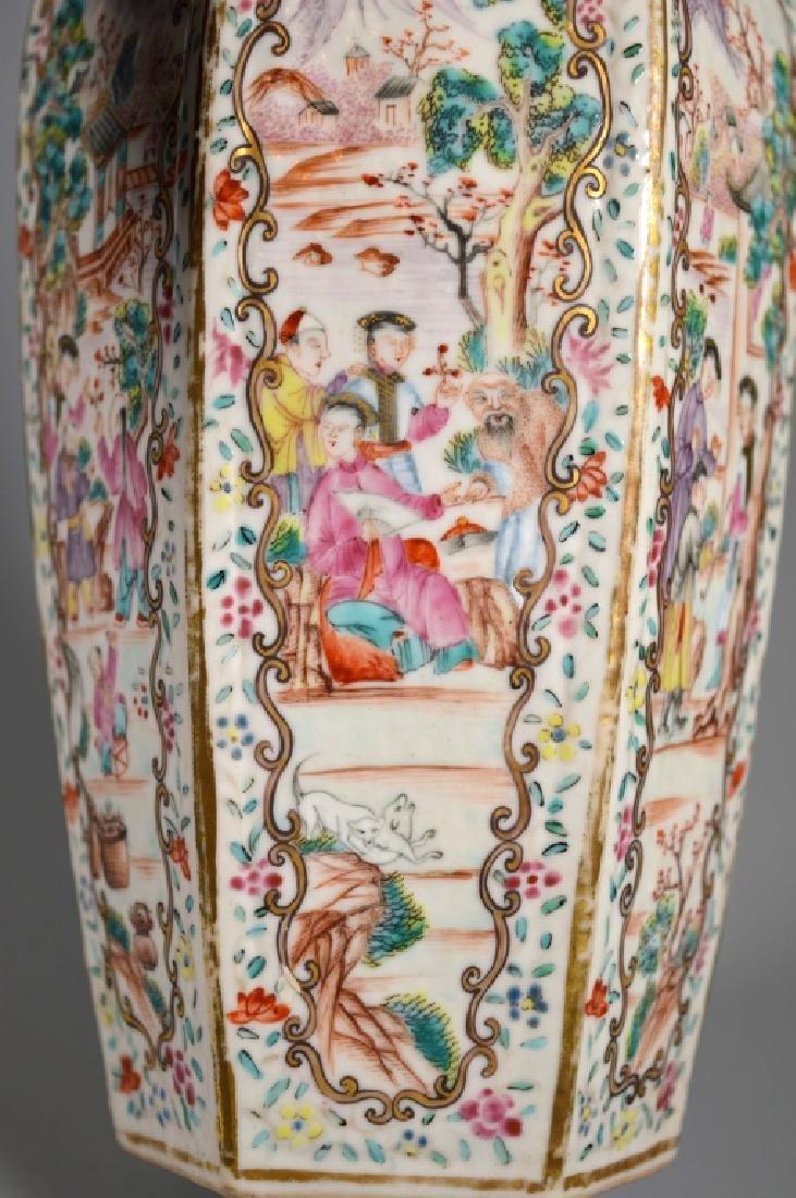 18C Chinese Famille Rose Mandarin Porcelain Vase - 4