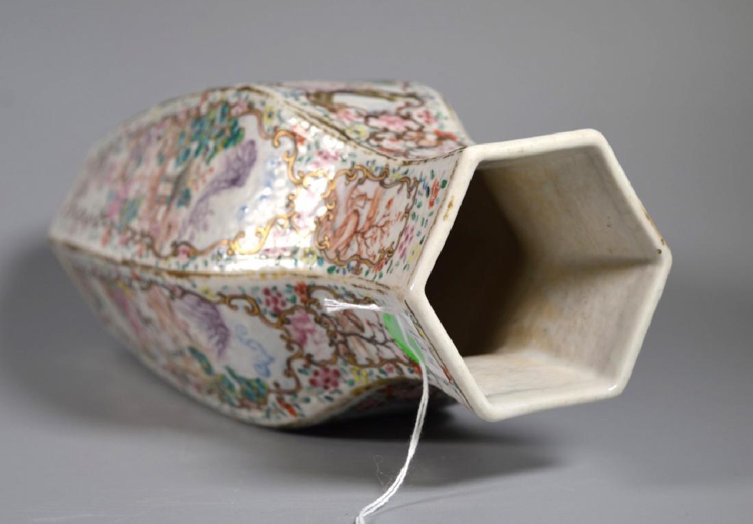 18C Chinese Famille Rose Mandarin Porcelain Vase - 5