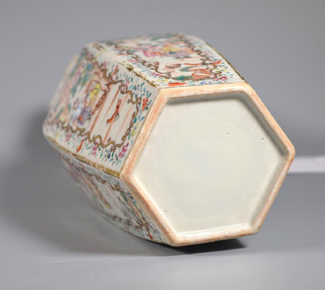 18C Chinese Famille Rose Mandarin Porcelain Vase - 6