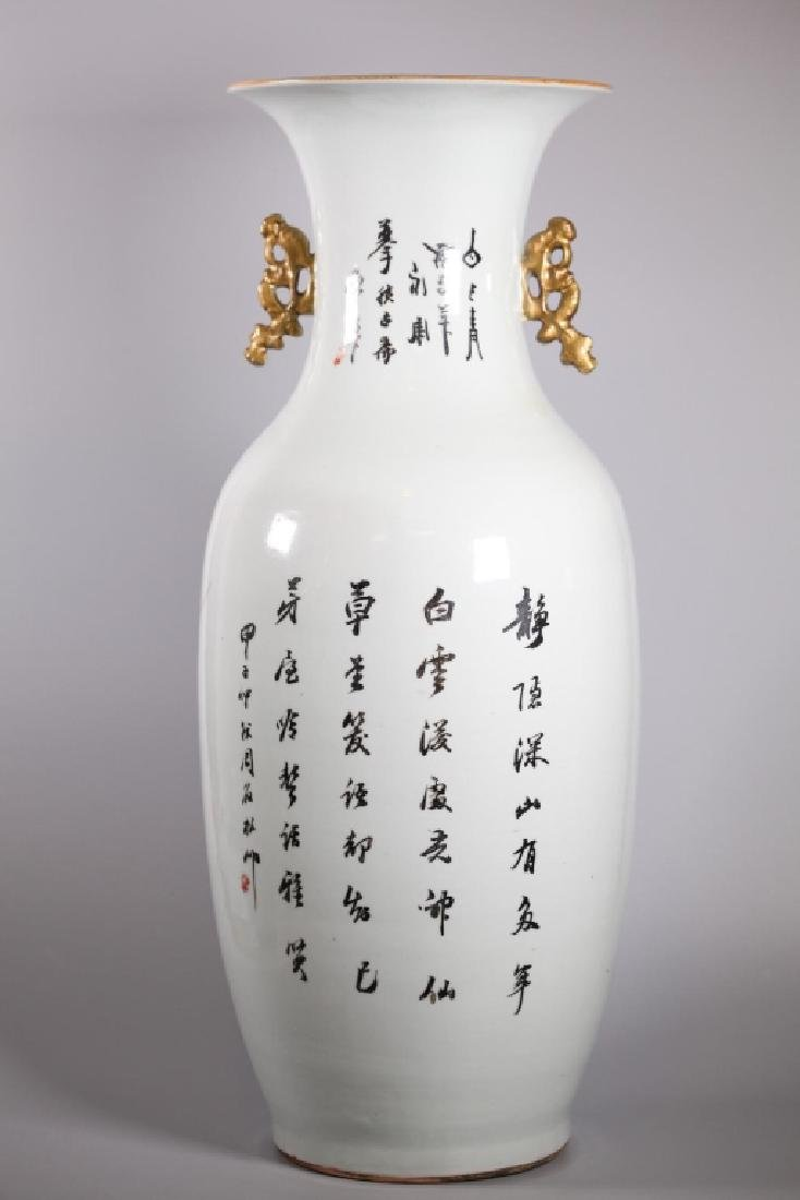 Large Chinese Enameled Porcelain Vase - 4