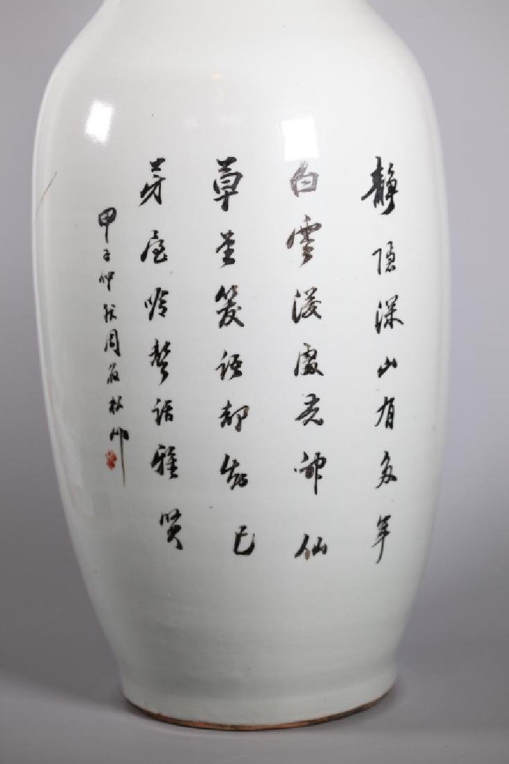 Large Chinese Enameled Porcelain Vase - 6