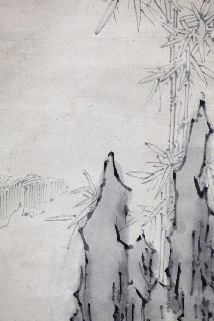 Chinese Painting on Paper; 2 Scholars in a Garden - 4
