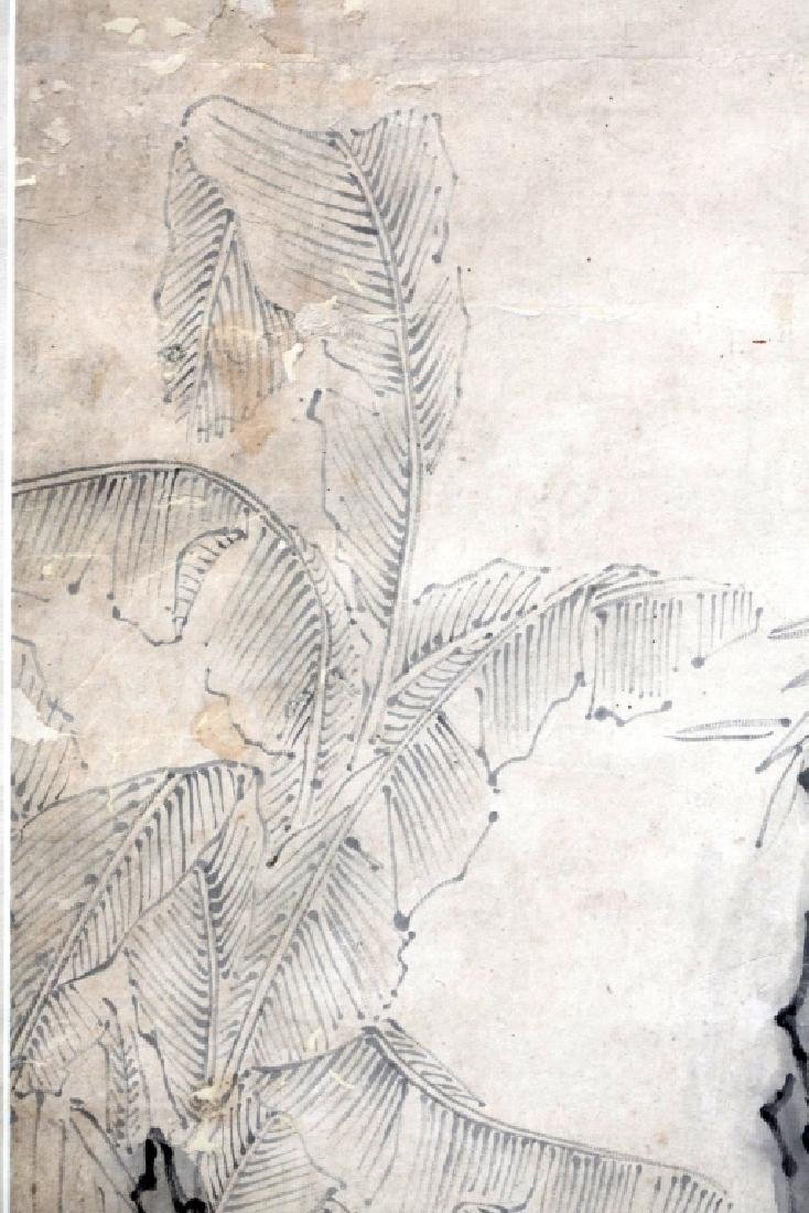 Chinese Painting on Paper; 2 Scholars in a Garden - 5