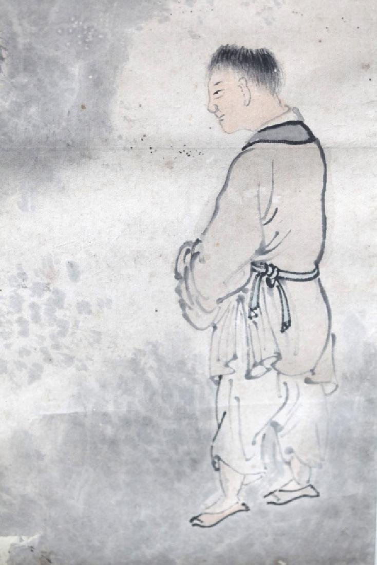 Chinese Painting on Paper; 2 Scholars in a Garden - 9